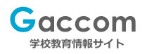 gaccom_new_logo