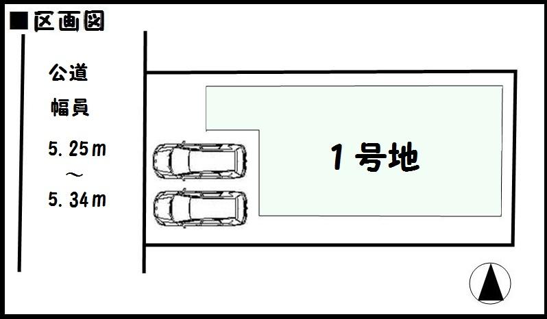 【奈良市杉ヶ町第2 新築一戸建て】区画図面