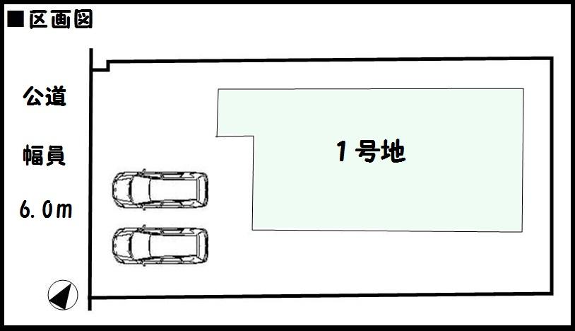 【三郷町第7勢野北 新築一戸建て】区画図面