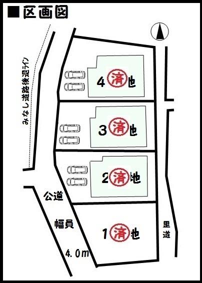 【大和高田市築山第1 新築一戸建て 】区画図面