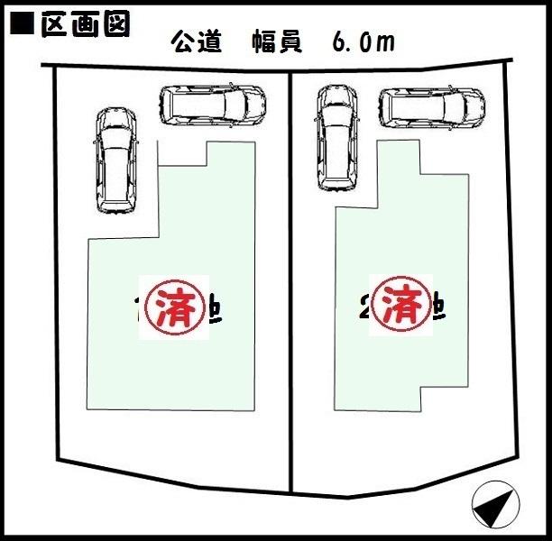 【生駒市第2あすか野南 新築一戸建て 】区画図面