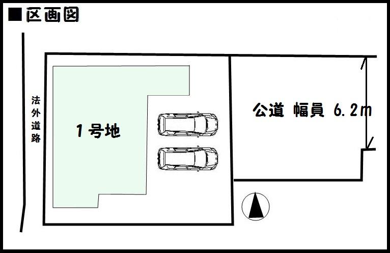 【葛城市疋田第1 新築一戸建て】区画図面