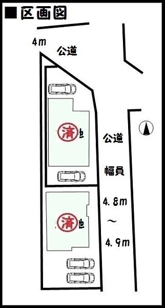 【広陵町疋相第4 新築一戸建て】区画図面