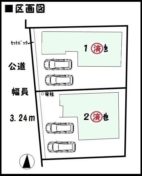 【広陵町第4疋相 新築一戸建て 】区画図面