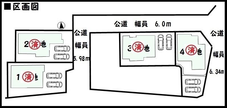 【斑鳩町第2小吉田 新築一戸建て 】区画図面