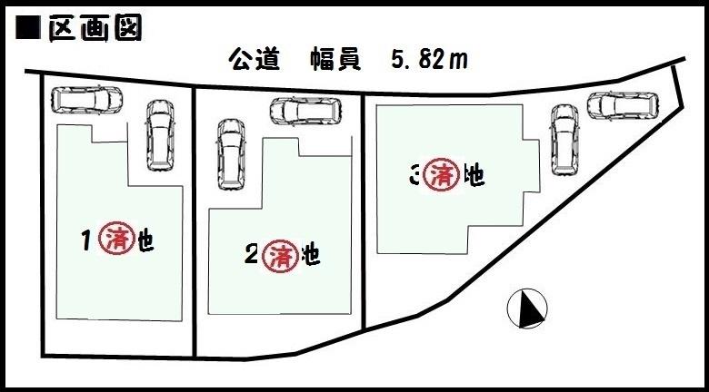 【奈良市第1大森町 新築一戸建て 】区画図面