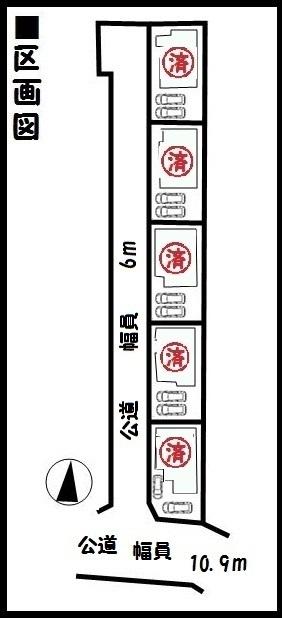 【川西町結崎4期 新築一戸建て 】区画図面
