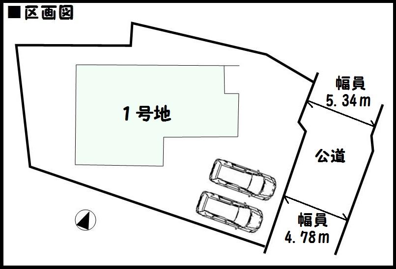 【奈良市第6学園大和町 新築一戸建て 】区画図面