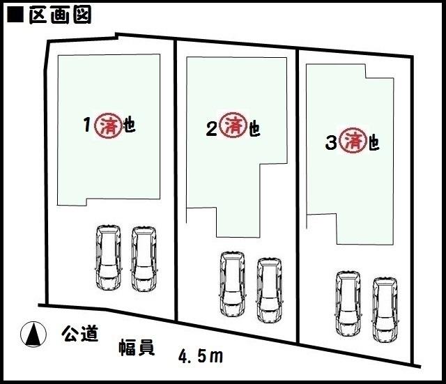 【広陵町第4三吉 新築一戸建て 】区画図面
