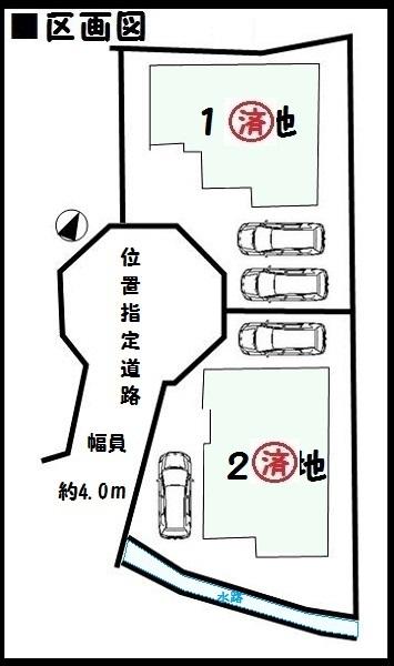 【生駒市第8辻町 新築一戸建て 】区画図面
