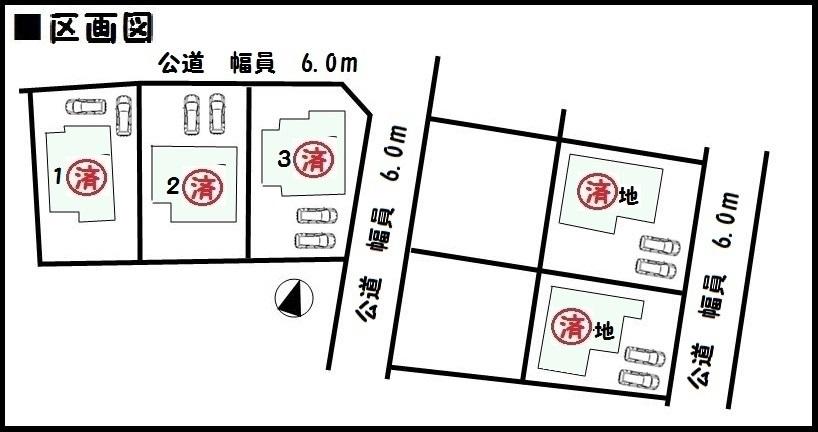 【木津川市第3城山台 新築一戸建て 】区画図面