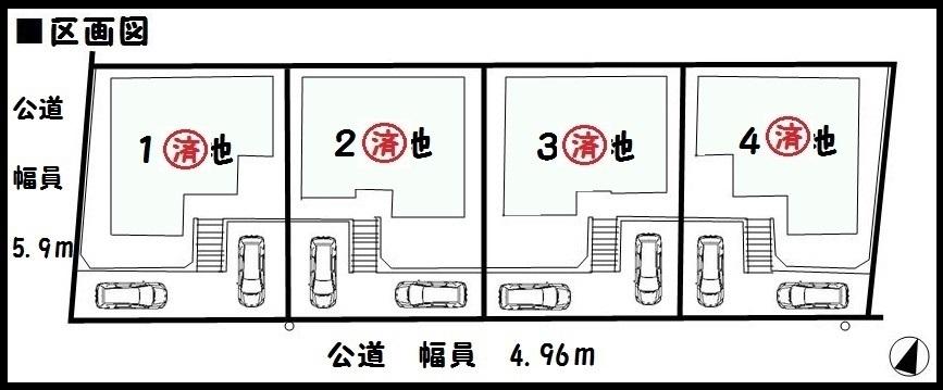【上牧町第4服部台 新築一戸建て 】区画図面