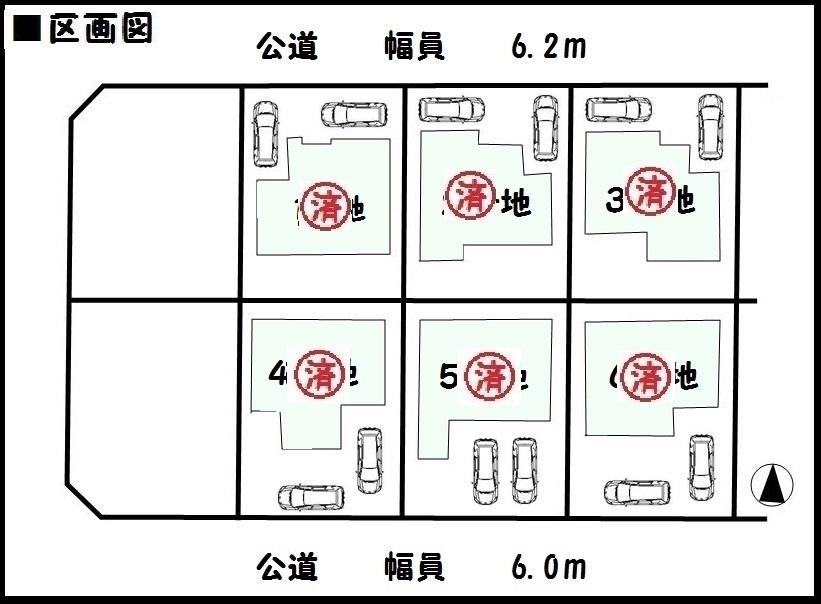 【川西町第12結崎 新築一戸建て 】区画図面
