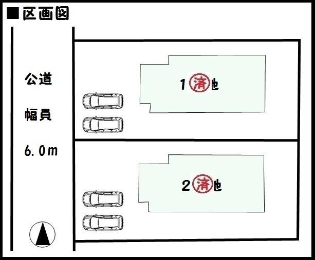 【奈良市学園大和町4丁目 新築一戸建て 】区画図面