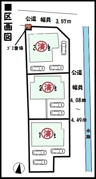 【平群町吉新第1 新築一戸建て 】区画図面