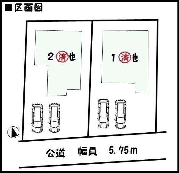 【奈良市第2学園緑ヶ丘 新築一戸建て 】区画図面
