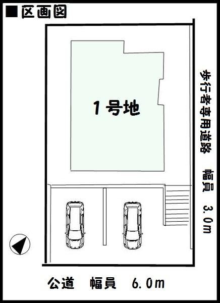 【三郷町第9勢野北 新築一戸建て 】区画図面