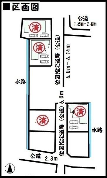 【橿原市新口町 新築一戸建て 】区画図面