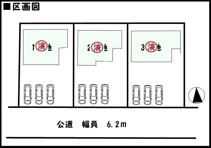【大和高田市奥田 新築一戸建て 】区画図面