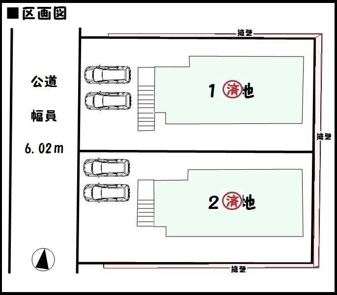 【奈良市神功3丁目 新築一戸建て 】区画図面