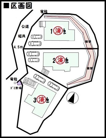 【奈良市第1藤ノ木台 新築一戸建て 】区画図面