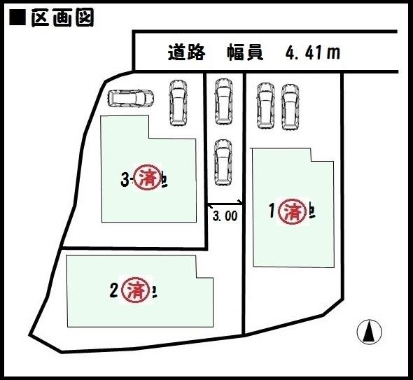 【奈良市南京終町第5 新築一戸建て 】区画図面