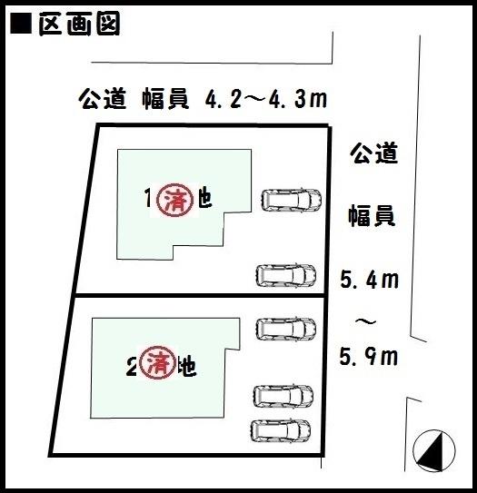 【河合町佐味田 新築一戸建て 】区画図面