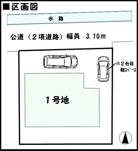 【香芝市五位堂第1 新築一戸建て 】区画図面