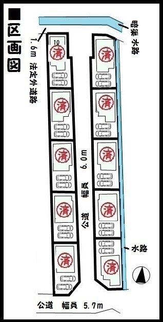 【桜井市大福3期 新築一戸建て 】区画図面