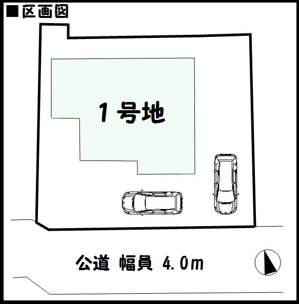 【香芝市良福寺第1 新築一戸建て 】区画図面