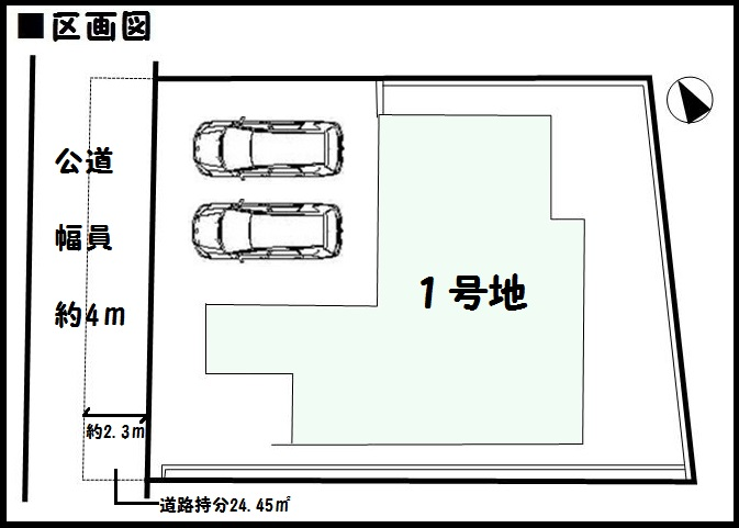 【上牧町第4米山台 新築一戸建て 】区画図面