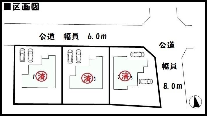 【木津川市城山台第3 新築一戸建て 】区画図面