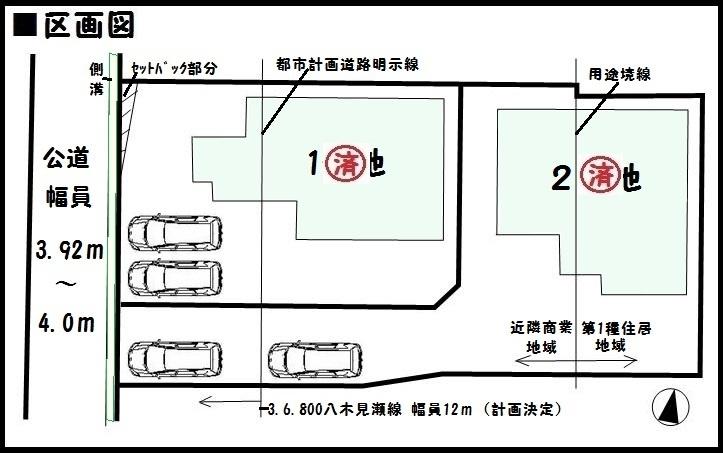 【橿原市小房町2期 新築一戸建て 】区画図面