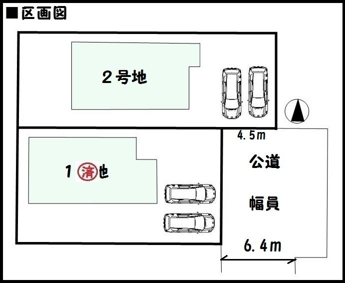 【広陵町平尾第2 新築一戸建て】区画図面