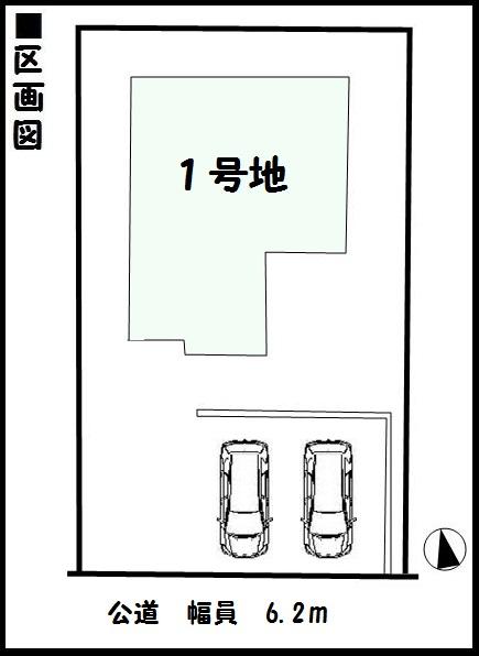 【生駒市第1真弓 新築一戸建て 】区画図面
