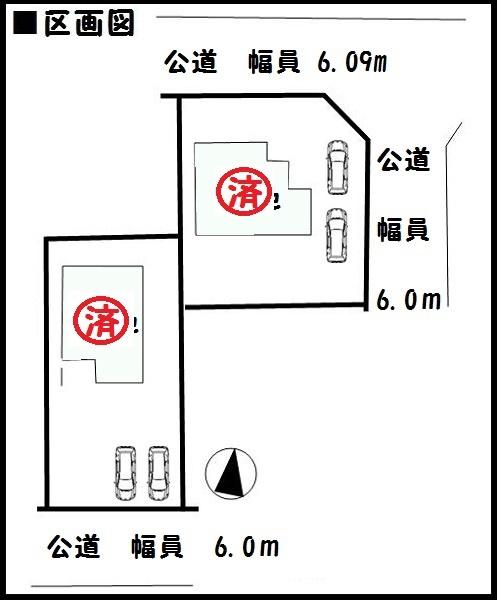 【香芝市旭ヶ丘第4 新築一戸建て】区画図面