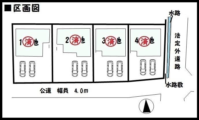 【桜井市東新堂 新築一戸建て 】区画図面