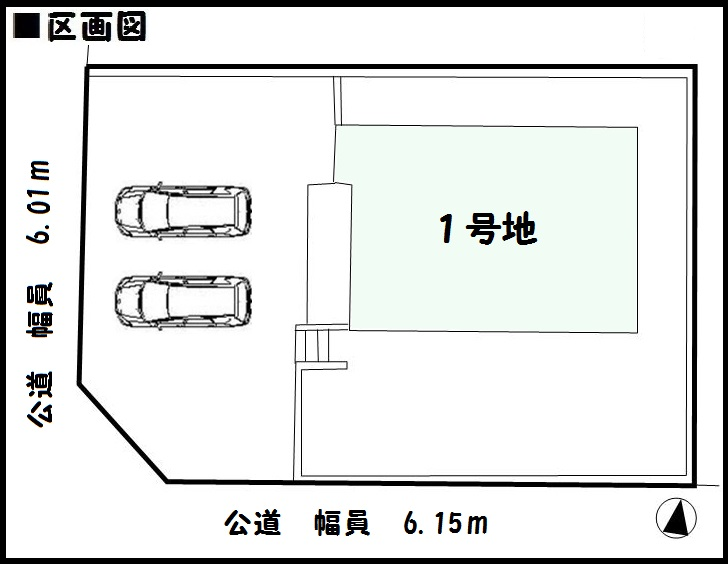 【上牧町第2桜ヶ丘 新築一戸建て 】区画図面