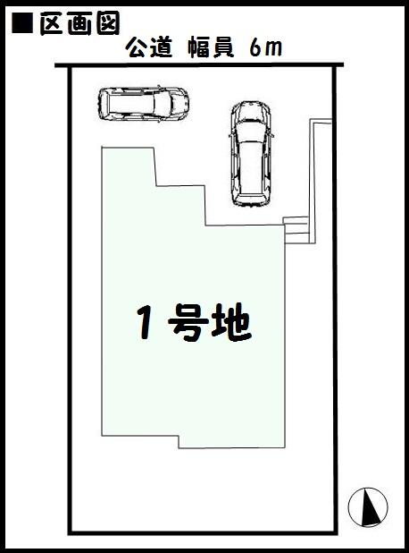 【木津川市第6城山台 新築一戸建て 】区画図面