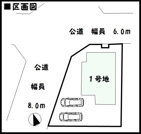 【木津川市城山台4期 新築一戸建て 】区画図面