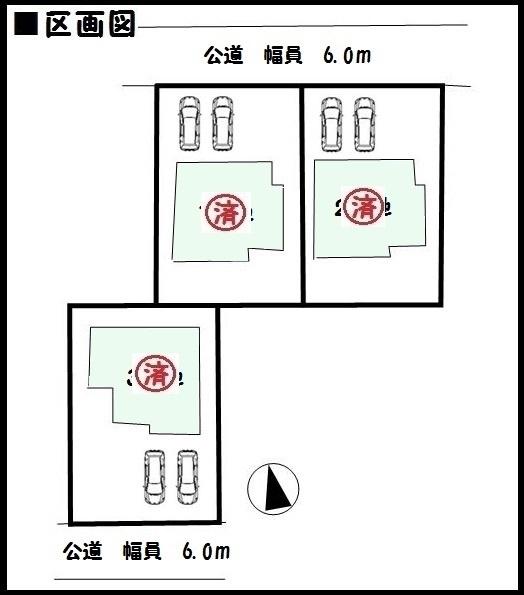 【木津川市城山台5期 新築一戸建て】区画図面