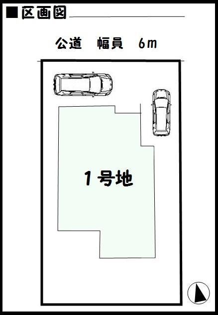 【木津川市第7城山台 新築一戸建て】区画図面