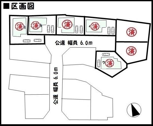 【桜井市三輪 新築一戸建て】区画図面