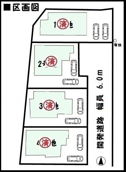【香芝市第4良福寺 新築一戸建て 】区画図面