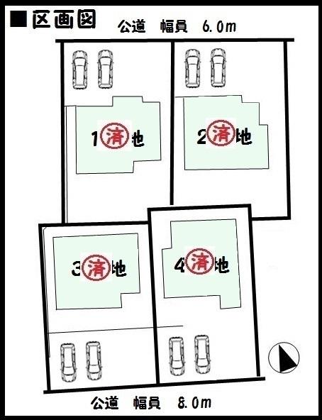 【木津川市第2城山台 新築一戸建て 】区画図面