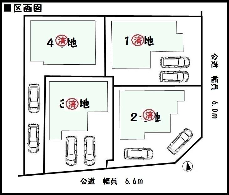 【橿原市第6雲梯町 新築一戸建て 】区画図面