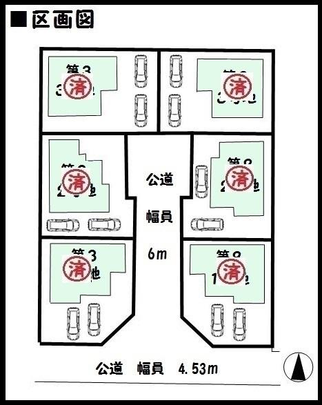 【広陵町三吉第2・3 新築一戸建て 】区画図面