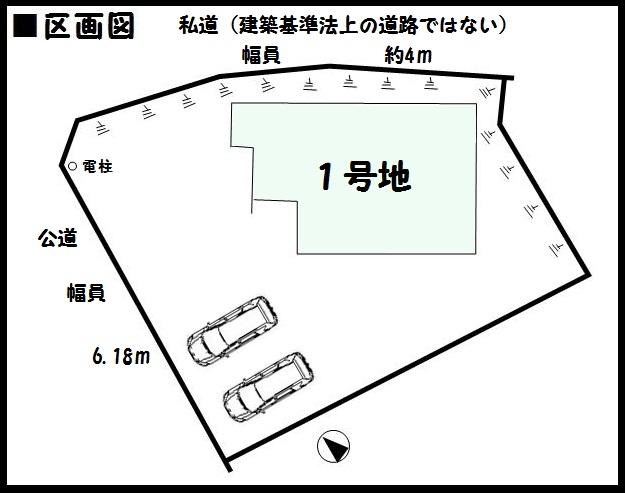 【生駒市第4俵口町 新築一戸建て 】区画図面