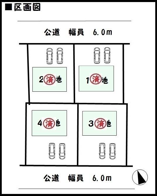 【木津川市城山台第9 新築一戸建て 】区画図面