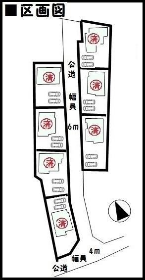 【広陵町沢 新築一戸建て】区画図面